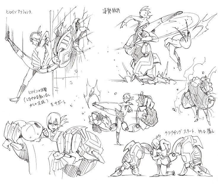 メカウデ -mechanical arms-【公式サイト】MECHA-UDE Official Website