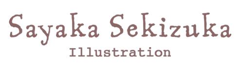 Sayaka Sekizuka Illustration