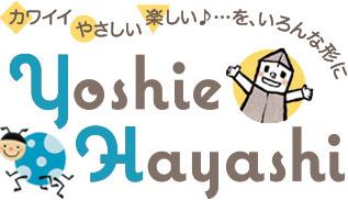 Yoshie Hayashi