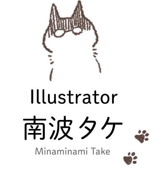 minatake