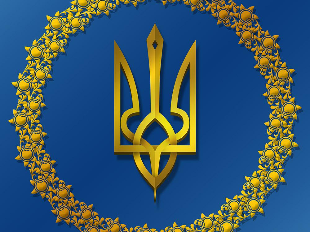 картинка герб украины на прозрачном фоне вашему