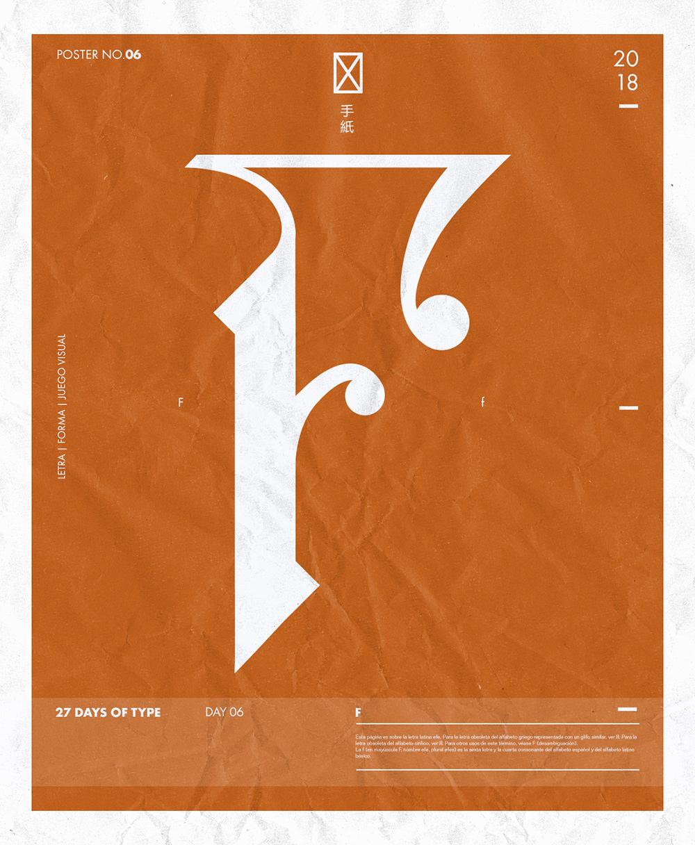 Fernando Forero - 27 DAYS OF TYPE