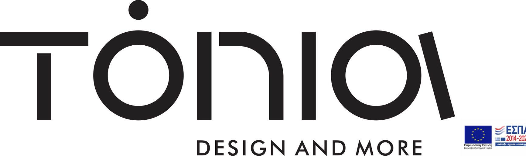 Tonia Tegou Design and more