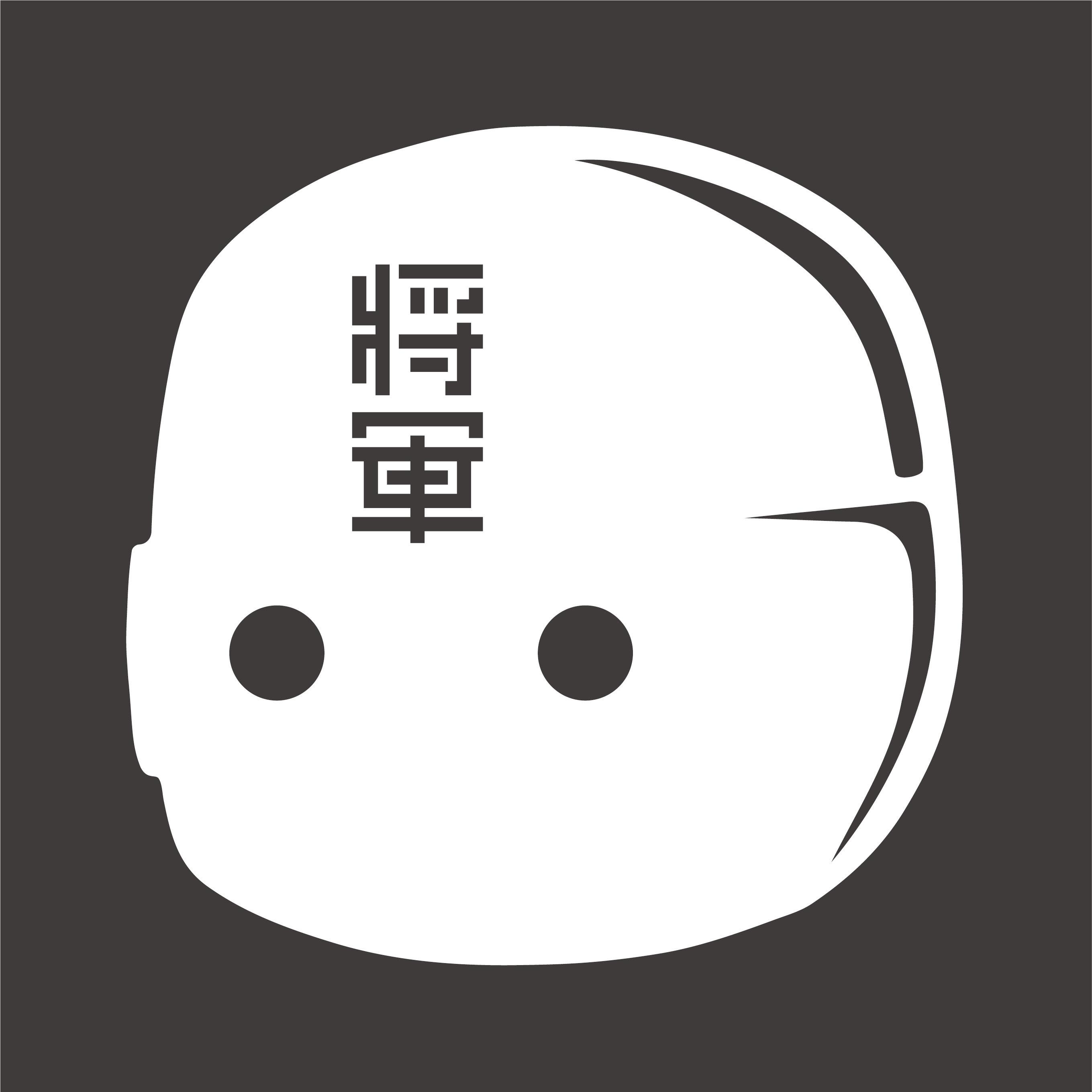 SHOGUN's WORK
