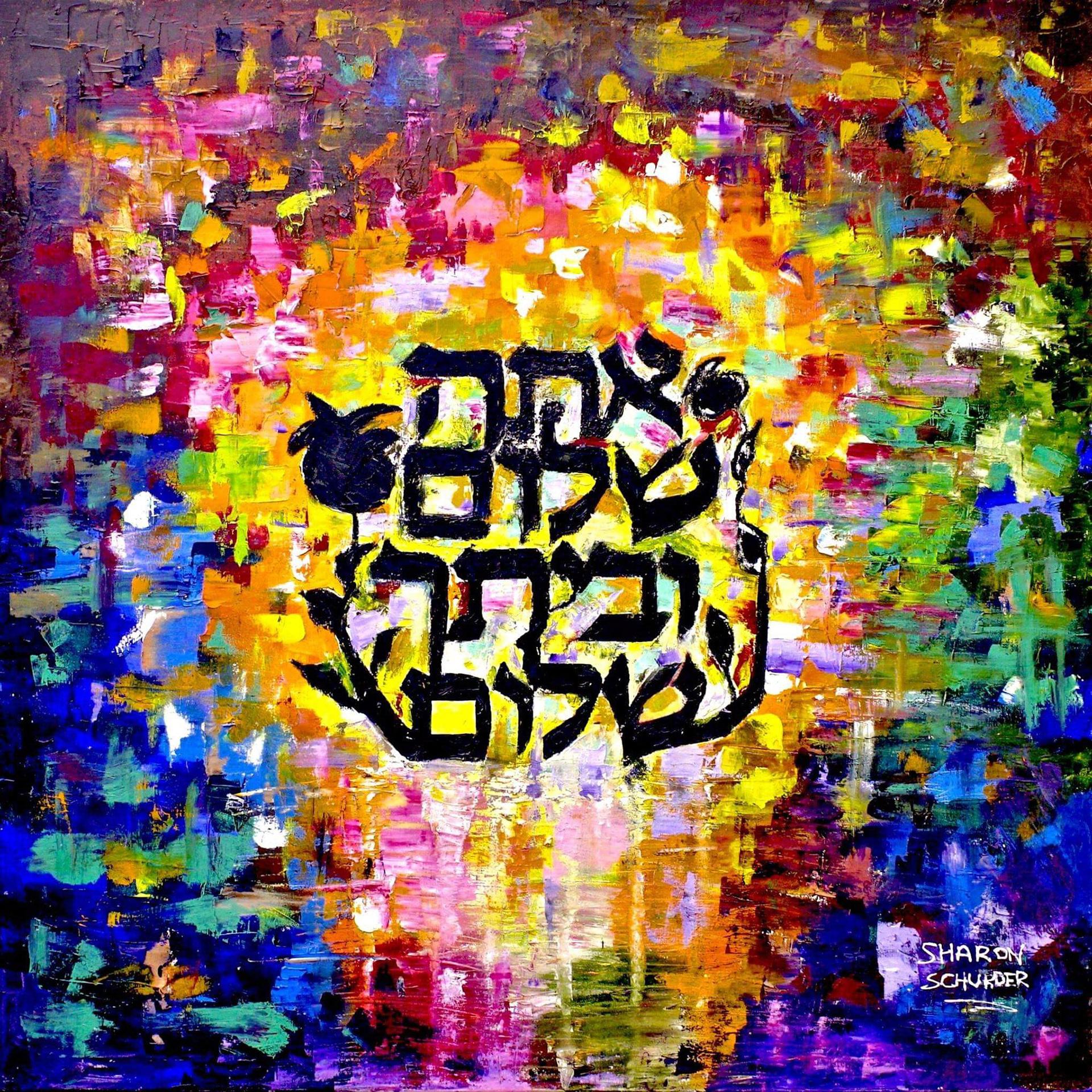 Sharon Schurder Original Jewish Art - Ata Sholom