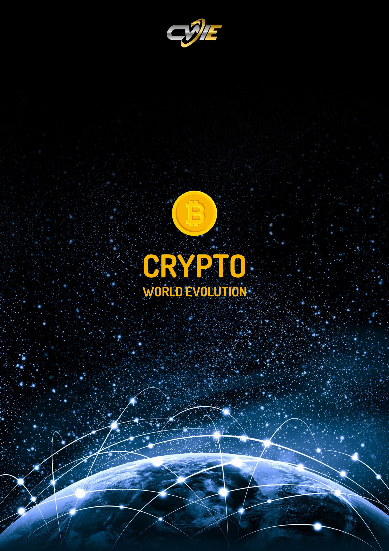 Gaukite Bitcoin Grynųjų Pinigų, Akcijų birža