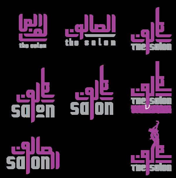 International Nomads - The Salon: Logo
